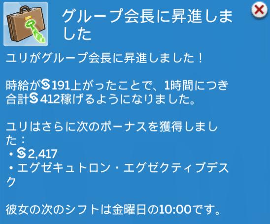 f:id:hakoniwa-sims:20180510105139p:plain
