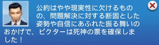 f:id:hakoniwa-sims:20180510105239p:plain