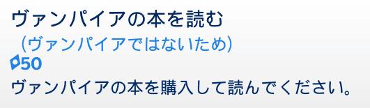 f:id:hakoniwa-sims:20180510105301p:plain