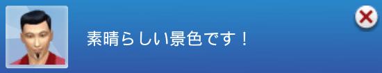 f:id:hakoniwa-sims:20180510105310p:plain