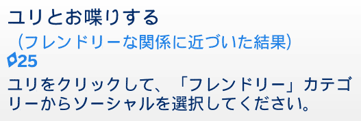 f:id:hakoniwa-sims:20180510105324p:plain
