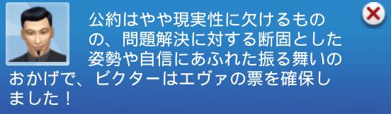 f:id:hakoniwa-sims:20180510105359p:plain