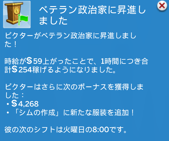 f:id:hakoniwa-sims:20180510105452p:plain