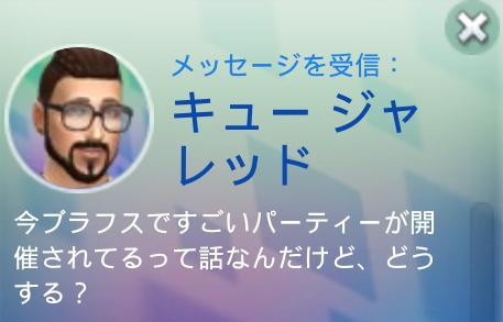 f:id:hakoniwa-sims:20180510171436j:plain