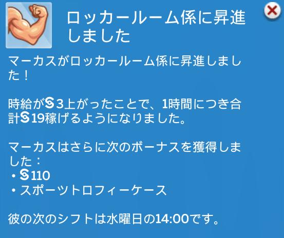 f:id:hakoniwa-sims:20180514203830p:plain