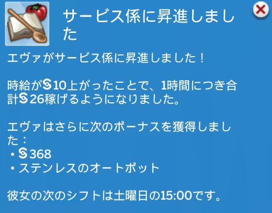 f:id:hakoniwa-sims:20180514203948p:plain