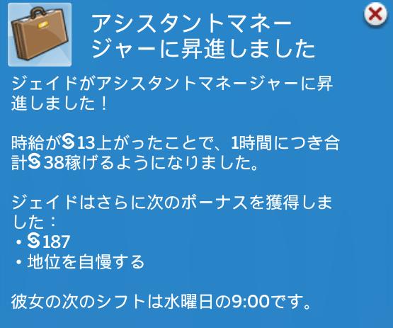 f:id:hakoniwa-sims:20180514204025p:plain