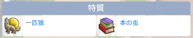 f:id:hakoniwa-sims:20180516115802p:plain