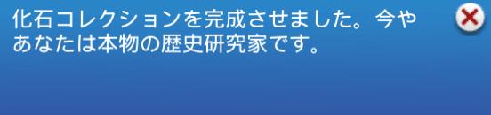f:id:hakoniwa-sims:20180516115856p:plain