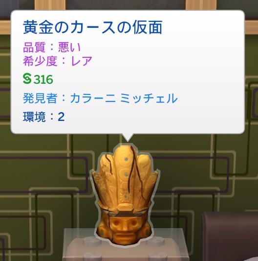 f:id:hakoniwa-sims:20180516115941j:plain