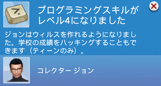 f:id:hakoniwa-sims:20180525183104p:plain