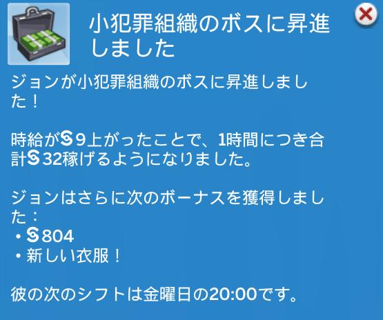 f:id:hakoniwa-sims:20180525183143p:plain