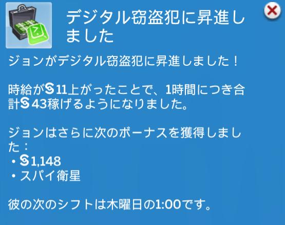 f:id:hakoniwa-sims:20180526193430p:plain
