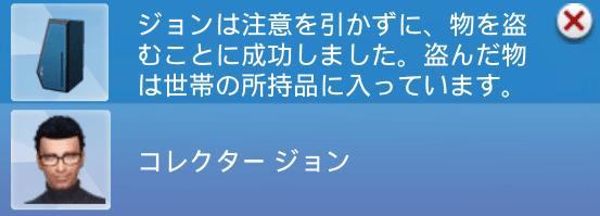 f:id:hakoniwa-sims:20180526193558p:plain
