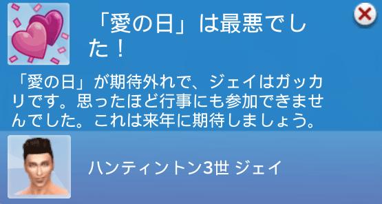 f:id:hakoniwa-sims:20180705195803p:plain
