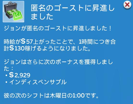 f:id:hakoniwa-sims:20180802214322p:plain