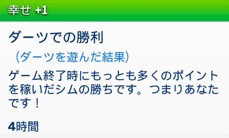 f:id:hakoniwa-sims:20181114204508p:plain