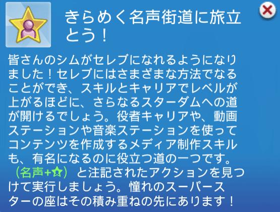 f:id:hakoniwa-sims:20181116100333p:plain