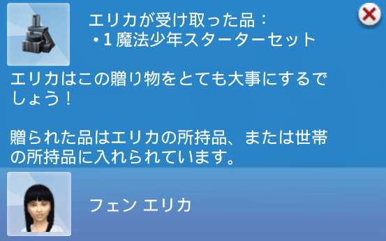 f:id:hakoniwa-sims:20181116100517p:plain