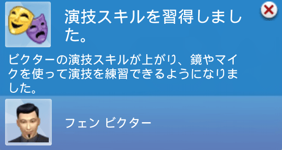 f:id:hakoniwa-sims:20181116100926p:plain