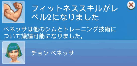 f:id:hakoniwa-sims:20181116152030p:plain