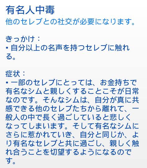 f:id:hakoniwa-sims:20181116152054p:plain