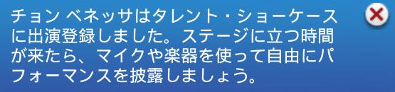 f:id:hakoniwa-sims:20181123145102p:plain