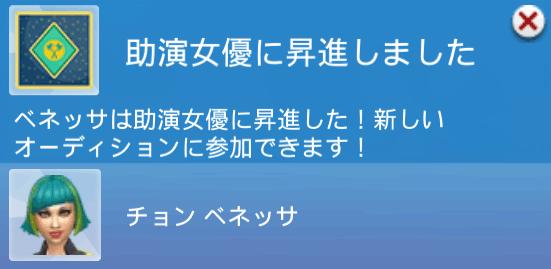 f:id:hakoniwa-sims:20190825092208p:plain