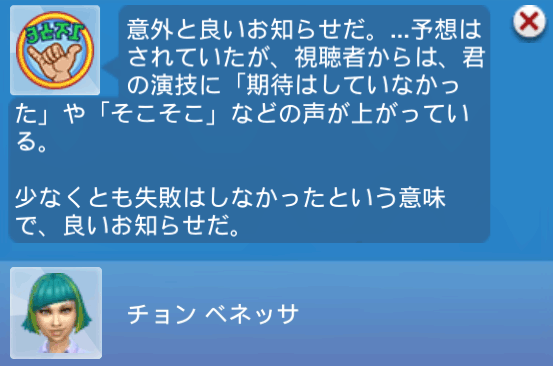f:id:hakoniwa-sims:20190825092216p:plain