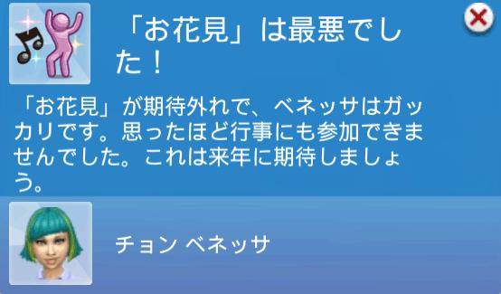 f:id:hakoniwa-sims:20190825092220p:plain