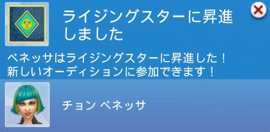 f:id:hakoniwa-sims:20190827160125p:plain