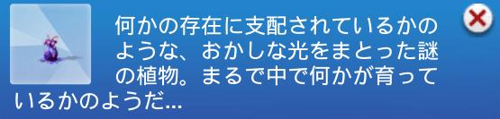 f:id:hakoniwa-sims:20190827160546p:plain