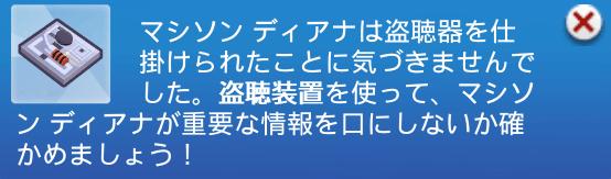 f:id:hakoniwa-sims:20190827160806p:plain