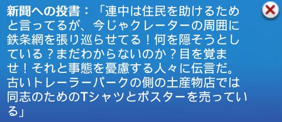 f:id:hakoniwa-sims:20190830132655p:plain