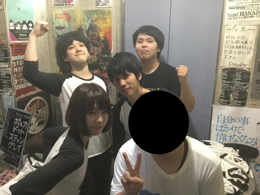 f:id:hakoniwa_rock_show:20160611014837j:plain
