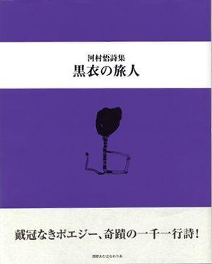 f:id:hakononaka:20070216221940j:image