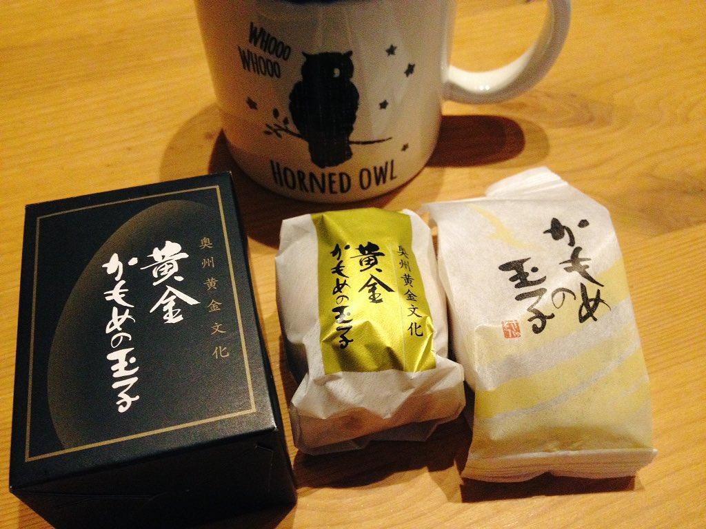 f:id:hakonotamago:20170204200211j:plain
