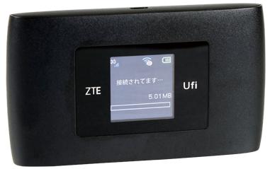 ZTE MF920Sの外観