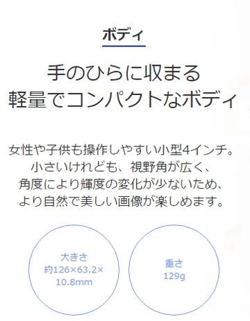 f:id:hakoroid:20160906165802j:plain