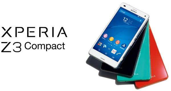 Xperia Z3 Compact (SO-02G)