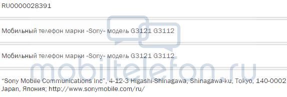 Sony G31XX