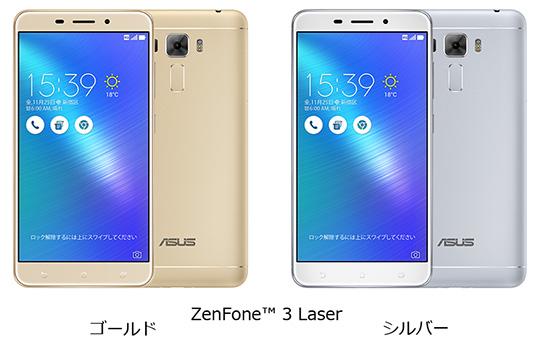 ZenFone 3 Laser (ZC551KL)