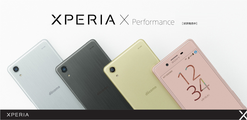 Xperia X Performance (SO-04H)