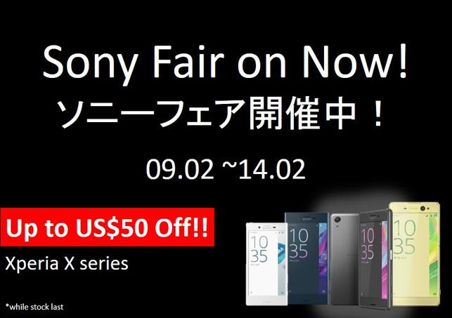 Sony Fair on Now!