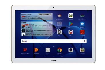 HUAWEI MediaPad T3K 10