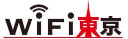 WiFi 東京 RENTALSHOP