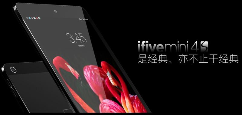 FNF ifive mini 4S