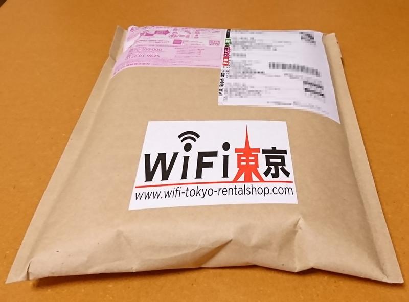 「WiFi東京レンタルショップ」から「WiFiルーター」が届きました。