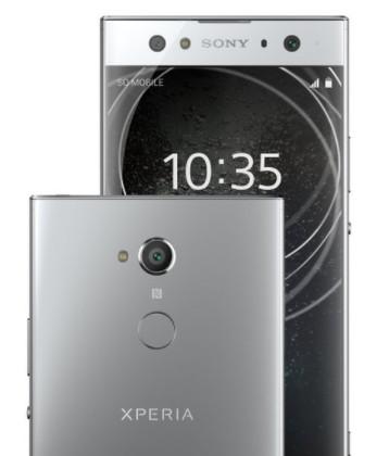 「Xperia XA2 Ultra」カメラ