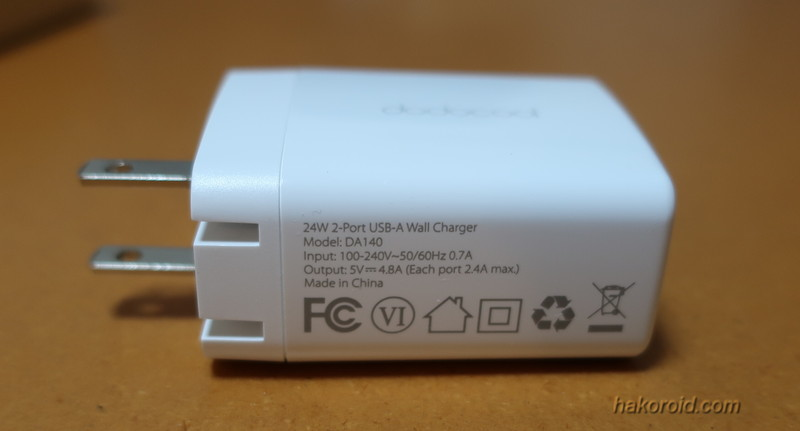 dodocool 2ポート USB急速充電器